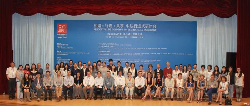 Site rencontre shanghai - Agence rencontre gratuit