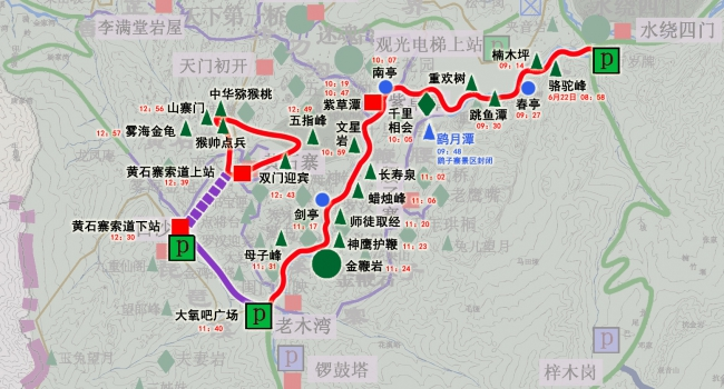World heritage institute of training and research asia and pacific figure 123 wulingyuan core scenic area inspection route map gumiabroncs Image collections